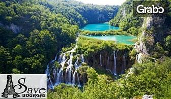 Виж Словения, Италия и Хърватия през пролетта! Екскурзия с 3 нощувки със закуски и транспорт