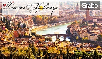 Виж Загреб, Верона и Венеция! 3 нощувки със закуски, плюс транспорт и възможност за Милано