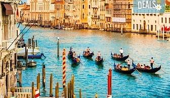 Вижте Историческата регата във Венеция през септември! 2 нощувки със закуски, транспорт и екскурзовод!