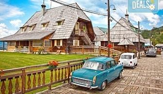 Вижте приказния свят на Кустурица! 2 нощувки със закуски, транспорт посещение на Вишеград, Каменград и Дървенград