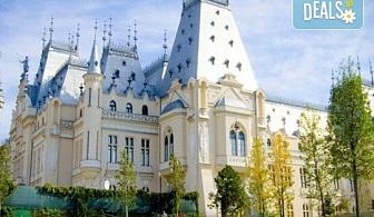 Вижте Румъния и Молдова отблизо с Караджъ Турс! 3 нощувки със закуски в хотел 2/3*, транспорт, посещение на Яш и Браила и манастирите Хънку и Каприяна