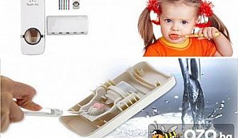 Вкарай практично удобство в банята! Автоматичен диспенсър за паста за зъби само за 8.80 лв., вместо за 16 лв. от Евромол ООД