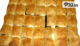 За вкъщи! 1 или 2 кг домашна баница със сирене на хапки, от Работилница за вкусотии Рави