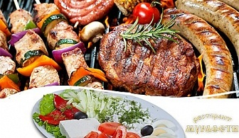 Вкусна, богата BBQ вечеря за компания до 8 човека (салати, скара и напитки) в Ресторант Мурафети, кв. Лозенец