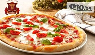 Вкусна голяма пица по избор /Ф30см/ само за 3.99лв! За вкъщи или на място, от Пицария Виктория