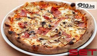 Вкусна и хрупкава пица на пещ по избор, от Ресторант Сет - Слатина
