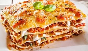 Вкусна лазаня за цялото семейство по избор от 3 вида от кулинарна работилница Деличи