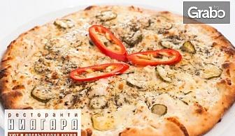 Вкусна пица по избор - Салсиче, Вегана или Филипо