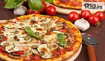 Вкусна Пица по избор  /450 - 500г/ с вземане за вкъщи, от Hubi Brothers - Княжево