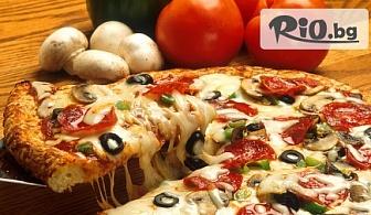 Вкусна пица за вкъщи! 1 или 2 пици + 2 соса по избор на цени от 5.90лв + безплатна доставка, от Ресторант Пицария Прайд