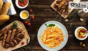 Вкусна скара в Бачково! Месно плато за четирима - шишчета, кебапчета, кюфтета и пържени картофки, от Комплекс Магията на Родопите
