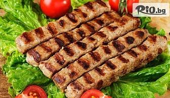Вкусна скара в Бачково! Порция от 3 Кебапчета /60гр/ с бобена салата, лютеница и две филийки хляб, от Комплекс Магията на Родопите