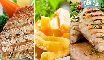 Вкусна скара за двама в ресторант BALITO! Две порции свински каренца или пилешко филе + зеле с моркови и картофи