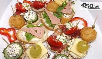 140 бр. вкусни и апетитни солени коктейлни хапки + БОНУСИ, от HandD catering