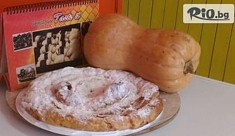 Вкусни печива - Тиквеник или Безглутенов пай с тиква, от Пекарна Taste It
