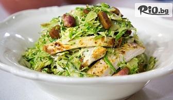 2 вкусни и здравословни салати по избор, от Central-place в центъра на Пловдив
