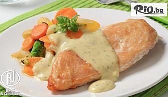 Вкусно двустепенно меню - Пролетна салата /250 г/ + Пиле Рокфор /350 г/, от AJ Restaurant andamp; Bar