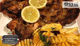 Вкусно хапване за до 4-ма! Цяло обезкостено пиле, печено на пещ на дървени въглища + гарнитура пресни пържени картофки, от Ресторант Note Di Vino