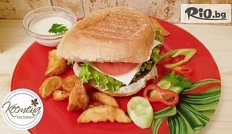 Вкусно хапване! Домашен телешки бургер с хрупкави картофки и млечен сос, от Ресторант Кестена