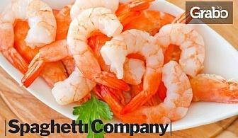 Вкусно хапване по избор - брускети, салата, пилешко филе или пикантни скариди
