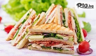 Вкусно хапване по избор - Клуб Сандвич (350 г) + Фреш (250мл), от Royal Place Shisha Bar