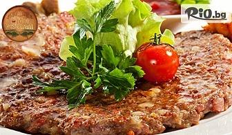 Вкусно хапване! Меча лапа с гарнитура печени картофи и зелена залата + жива музика, от BG Wine Restaurant