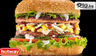 Вкусно хапване - Троен пилешки бургер + Айрян, от Hotway