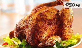 Вкусно хапване за вкъщи! Голямо печено пиле на грил + порция пържени картофки и чеснов сос, от Грил и скара Коко