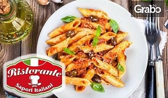 Вкусно италианско ястие по избор - приготвено лично от Шеф Салваторе