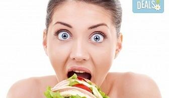 Вкусно и изгодно! Обяд със салата, сандвич и десерт по избор от H&D Catering!