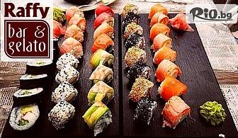 Вкусно изкушение! Суши сет с 24 хапки, от Raffy Bar andamp;Gelato в центъра на Пловдив