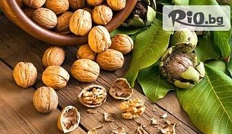 Вкусно и здравословно! Половин или 1кг сурови орехови ядки за 8.90лв, от Варна Нутс