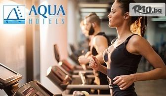 Влез във форма! Месечна карта за неограничено ползване на фитнес с 56% отстъпка, от Спортен център Аква