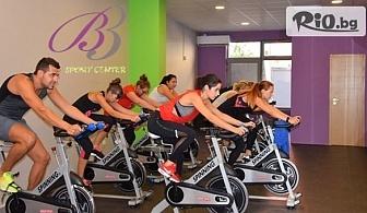 Влез във форма с 4 посещения по СПИНИНГ, от BB Sport Center