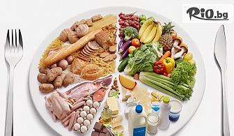 Влез във форма! Вега тест на над 240 вида храни, напитки и подправки + консултация за здравословно хранене, от Холистичен кабинет Биомедикал - Д-р Делчева