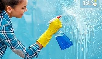 Внесете светлина в дома си! Двустранно измиване на прозорци на дом или офис до 100кв.м. от ДИАНА СТИЛ 2011 ЕООД!