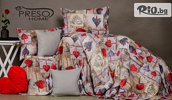 Внесете уют във вашата спалня със спален комплект по избор от PRESOHOME
