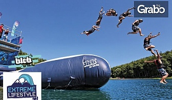 Водна атракция във Варна! 1 час скачане на Blob с екипировка и инструктор за до 15 човека