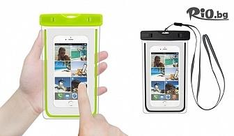 Водоустойчив калъф, подходящ за всички модели смартфони, от Hipo.bg