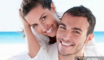 Впечатлявайте със здрава, бяла и красива усмивка! Почистване на зъбен камък сега само за 20 лв., вместо 80 лв. от Express Dental Solutions