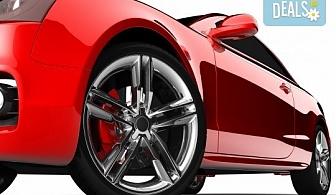 Време е за смяна на гумите! Сваляне, качване, монтаж, демонтаж и баланс на 4 броя гуми в автосервиз Катана!