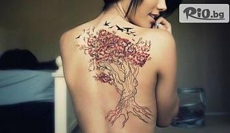 Временна татуировка с аерограф с боя или блестяща татуировка с глитър, от Соларно студио Какао
