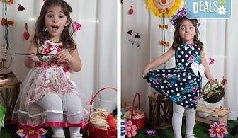 За всеки специален момент! Професионална детска или семейна фотосесия, външна или в студио и до 100 обработени кадъра от Arsov Image!