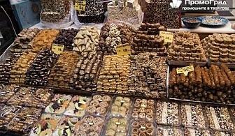 За всички дами - осмомартенски шопинг в Одрин за 20.50 лв.