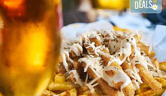 Вземете хрупкави пържени картофки със сирене и 2 бири от Royal Place Shisha Bar!