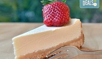 Вземете 2 килограма класически чийзкейк и направете от него уникален шедьовър по Ваш вкус от сладкарница Cheesecakers!
