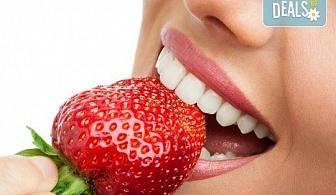 Вземете мерки навреме! Неоперативно превантивно лечение на кариеси или поставяне на пломба в DentaLux!