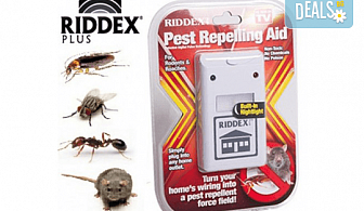 Вземете Riddex plus - сигурна защита от мишки, плъхове, хлебарки, бълхи и мравки, от Магнифико!