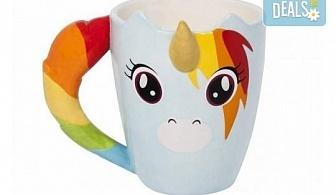 Вземете симпатична керамична чаша с еднорог за подарък или за себе си!