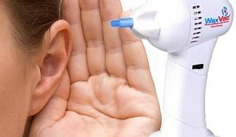 Wax Vac - уред за почистване на уши само за 7.40 лв. от онлайн магазин Grabko.bg
